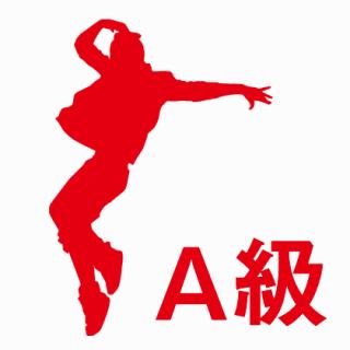 フラッシュモブオプション:A級ダンサー追加|商品画像