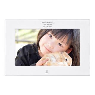 デジタルフォトフレーム ホワイト 名入れ|商品画像