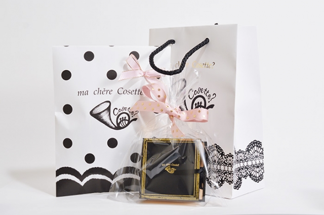 2月 誕生石カラー ブレスレットとピンキーリングの重ね付 ジュエリーボックスセット【マ・シェール・コゼット?】|商品写真