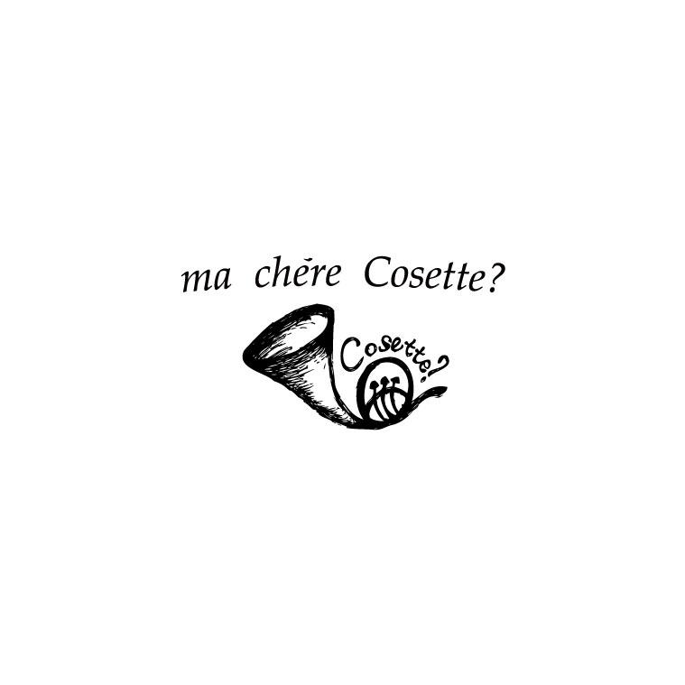 ma chére Cosette?|イメージ画像