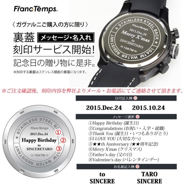 Franc Temps/フランテンプス Gavarnie/ガヴァルニ (刻印・送料込み)|商品写真
