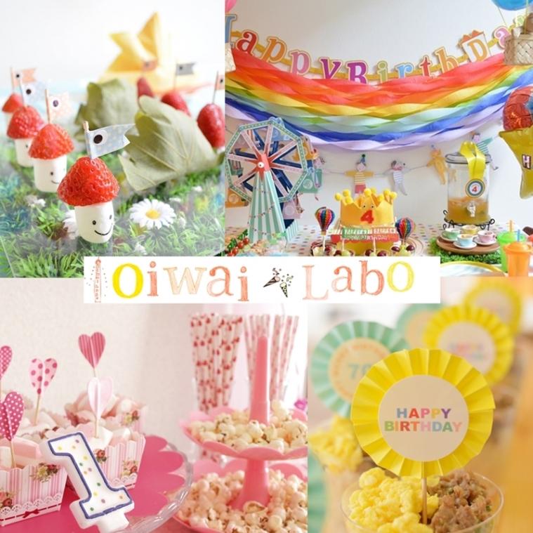 パーティプランナー OIWAI LABO|イメージ画像