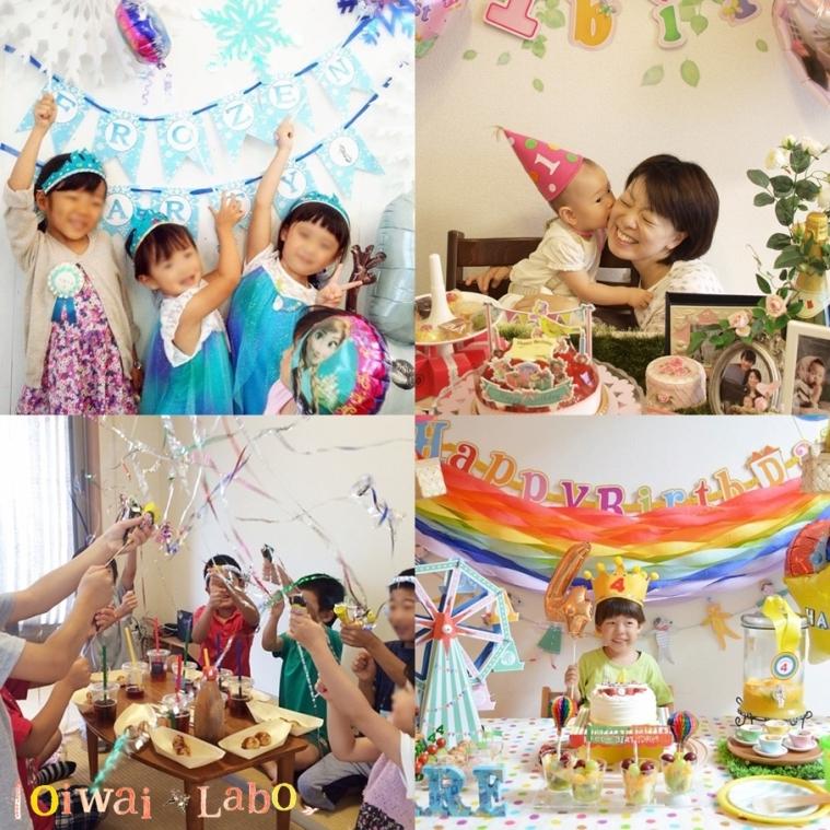 お誕生日は年に一度のスペシャルな日|イメージ画像