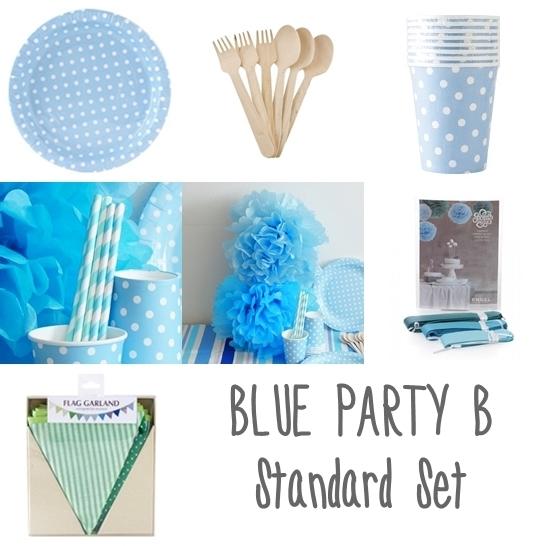 ブルーパーティ B スタンダードセット|商品写真