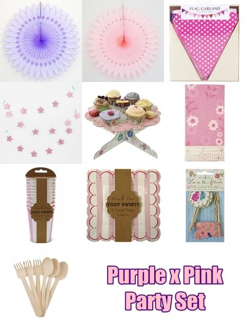 パープル×ピンク バースデーパーティーセット 商品写真