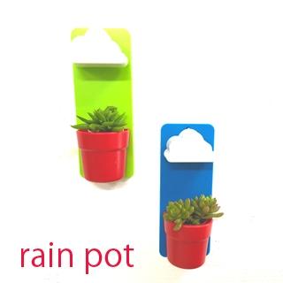 rain pot green|商品画像