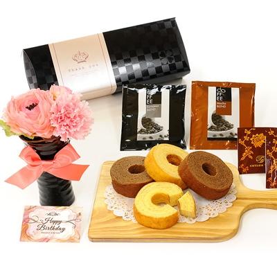 フラワー&バウムクーヘンのギフト(HAPPY BIRTHDAYカード付き)|商品写真