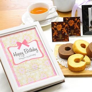 ウッディフォトアルバム×お菓子のギフト(アルバム:ホワイト、デザイン:Happy Birthdayリボン)|商品画像