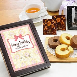 ウッディフォトアルバム×お菓子のギフト(アルバム:ブラウン、デザイン:Happy Birthdayリボン)|商品画像
