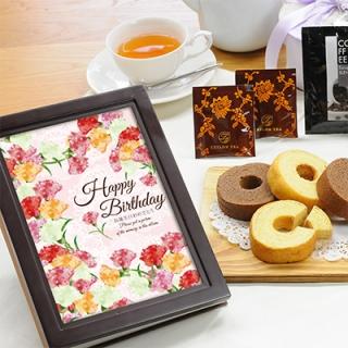 ウッディフォトアルバム×お菓子のギフト(アルバム:ブラウン、デザイン:ピンクフラワー)|商品画像