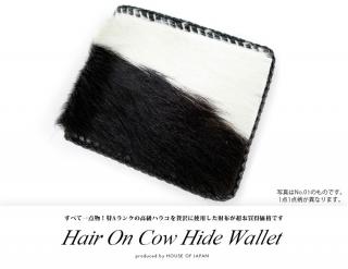 ハラコ 折財布 ウォレット(No.01)|商品画像