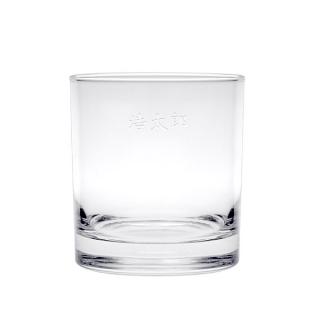ロックグラス [名入れロックグラス]|商品画像