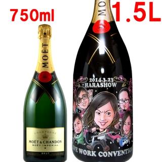 マグナムボトル 【1.5リットル★モエ・シャンドンを使用したBIGな似顔絵シャンパン!!】|商品画像