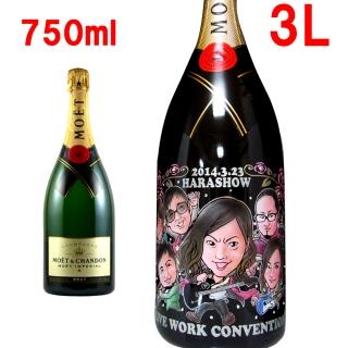 プレジデントボトル 【3リットル★モエ・シャンドンを使用した大迫力の似顔絵シャンパン!!】|商品画像
