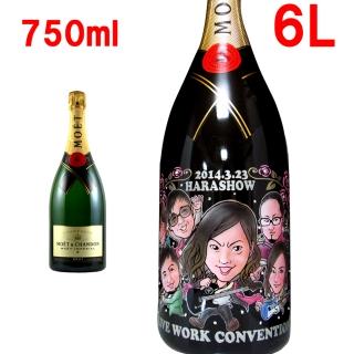 プレジデントボトル 【6リットル★モエ・シャンドンを使用した大迫力の似顔絵シャンパン!!】|商品画像