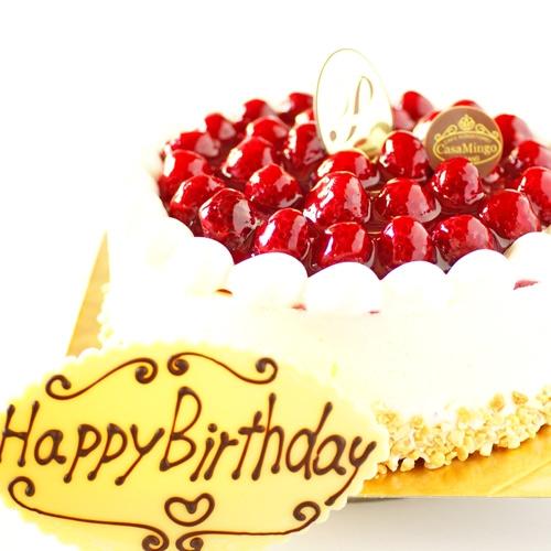 チョコレートプレートに文字や名前を入れて世界に1台だけのケーキを贈りましょう。|イメージ画像