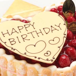 特注ハート型 最高級洋菓子シュス木苺レアチーズケーキ14cm ハートプレートセット|商品写真サムネイル