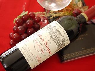 【1996年生まれの方へ】ワイン好きなら1度は愛する人と飲みたいハートラベルのワイン!!|商品画像