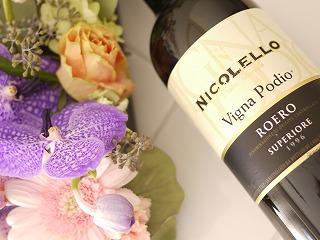 【1996年生まれの方へ】飲み頃!オーナーソムリエ絶賛のイタリアワイン!!|商品画像