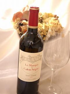 ハートラベルの有名ワイン「カロン・セギュール」のセカンド!|商品画像