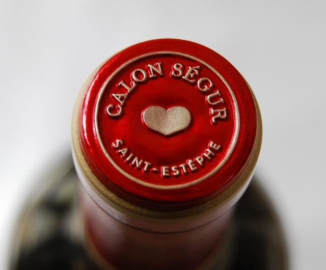 ハートラベルの有名ワイン「カロン・セギュール」のセカンド!|商品写真