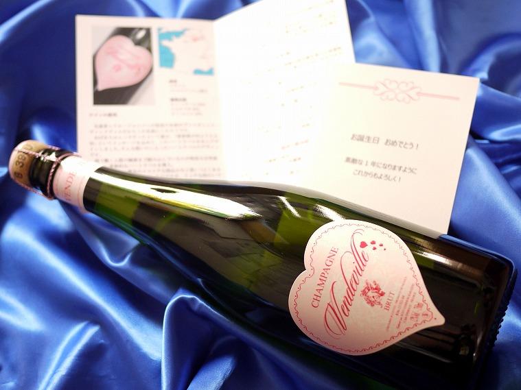 プレゼントをもらった方がワインを楽しめるように全力でサポートいたします!|イメージ画像
