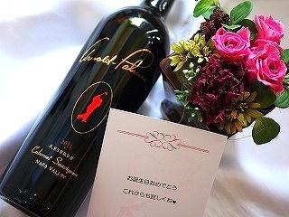 ゴルフ好きへぴったり!アーノルド・パーマーの赤ワイン|商品画像