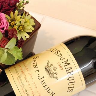 【20歳のお祝い】1997年生まれの方へ!あまり出会えない最高のセカンドワイン!|商品画像