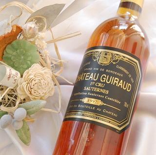 【20歳のお祝い】1997年生まれの方へ!熟成甘口の魅力たっぷりの貴腐ワイン|商品画像