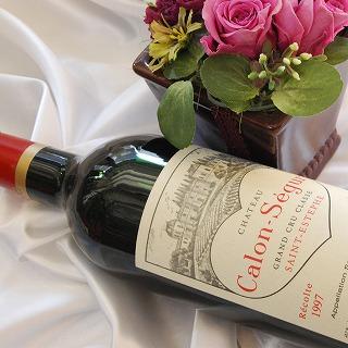 【20歳のお祝い】1997年生まれの方へ!ハートラベルの有名ワイン|商品画像