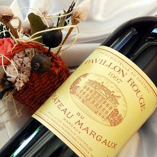 【20歳のお祝い】1997年生まれの方へ!Ch.マルゴーのセカンドワイン!!|商品画像