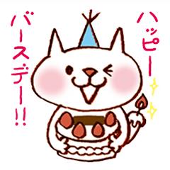 誕生日専用02