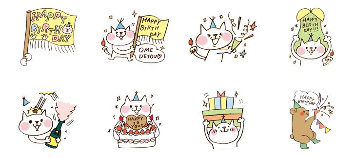 誕生日専用プレ01