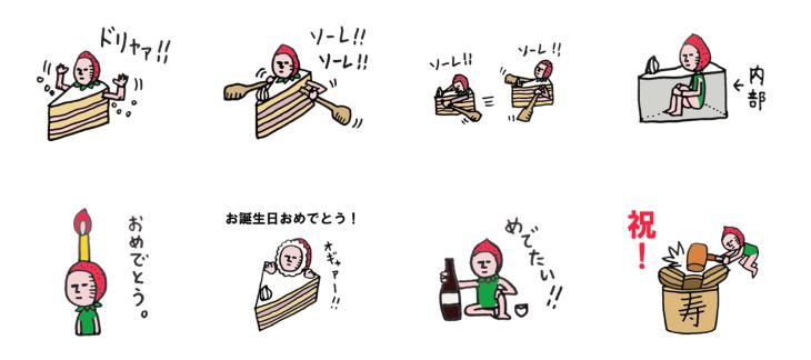 ショートケーキプレ01