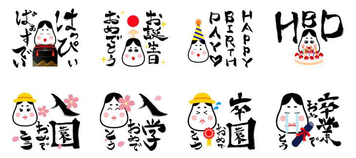 和風筆お祝いプレ01