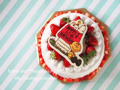 自分で作れるの!?プロ級の誕生日ケーキプレートを、自宅で簡単