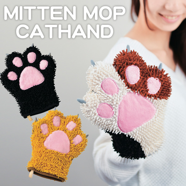 cathand_001m