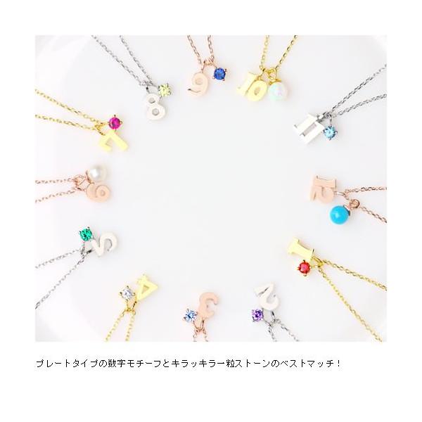 cloud-jewelry_bsn-12_2