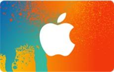 giftcards-itunes-orange-25-2013