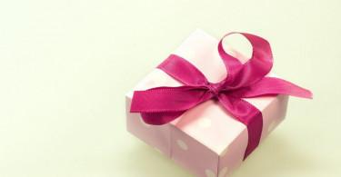 s_gift-548283_1280 (1)