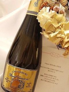 金色のメタリックラベルのヴィンテージシャンパン!