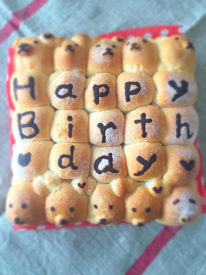 お誕生日用ちぎりパン