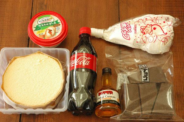 コーラ型ケーキの材料